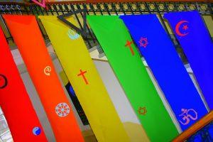 Progressive Views: Religious Discrimination
