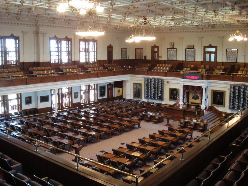 Texas Senate empty room